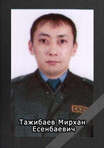 Тажибаев Мирхан Есенбаевич 09